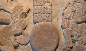 The Third creation of the Universe by Toniná Divine Lords, Garra of Jaguar (left) amd Kinich Baknal Chaal (right). National Museum of Anthropology, Mexico City