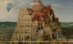 The Tower of Babel by Pieter Bruegel the Elder (1563)