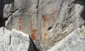 The Tumlehed Rock painting