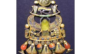 Tutankhamun's Brooch - Meteorite