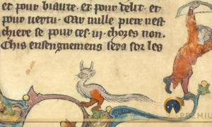 Lower right part of the three-sided border: an archer shooting at a dragon, and a grotesque, in Brunetto Latini's Le Livre du Trésor. (circa 1315-1325)France, N. (Picardy) (Public Domain)