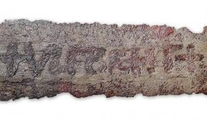 An Ulfberht sword displayed at the Germanisches Nationalmuseum, Nuremberg, Germany