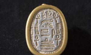 Unique Scarab Seal from Egyptian Thirteenth Dynasty Discovered in Israel