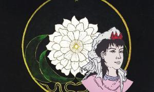 A drawing representing Wang Cong'er
