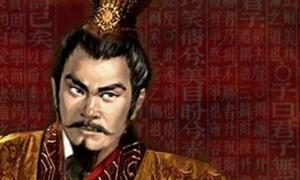 Was Wang Mang a visionary, or a murderous villain – or both? (Wang Mang art italkcafe.com, The Analects of Confucius; Deriv)