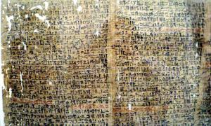 The Westcar Papyrus and the Miracle Stories of the Old Kingdom