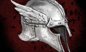 Illustration of a winged helmet.