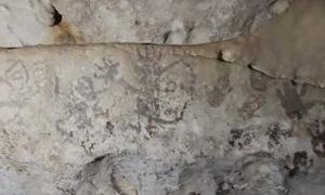 Hand prints, animals and human forms found in Yucatan cave. Source: Sergio Grosjean / Youtube Screenshot