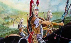 Amazon warrior women