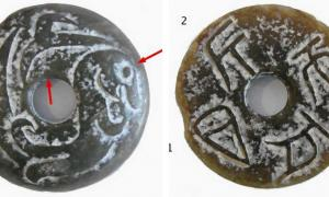 Possible ancient Chinese bi disks found in a field in Kentucky.