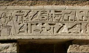 Ancient Inscription with magic and spells