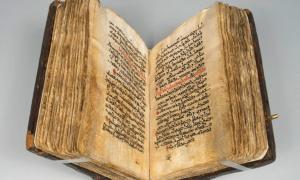 1,400-year-old medicinal treatise of Galen found hidden under hymns in ancient manuscript