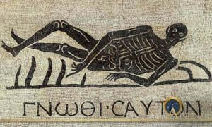 The Greek motto gnōthi sauton (know thyself, nosce te ipsum) combines with the image to convey the famous warning: Respice post te; hominem te esse memento; memento mori. (Look behind; remember that you are mortal; remember death.)(Public Domain)