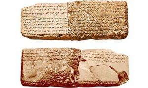 Ancient Sumerian song - cuneiform tablets