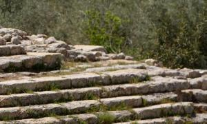 Ancient Town of Sebastia - Biblical