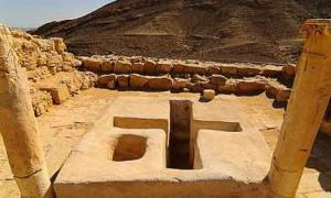 Archaeological Find Suggests Ancient Israel's Capital Was Burned