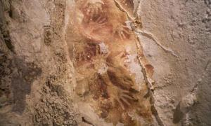 Newly dated Asian cave drawings