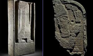 Assyrian Stele - Ancient Curse