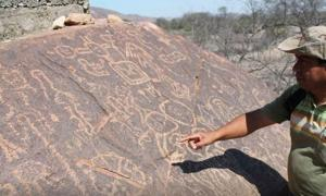 Ancient astronomical symbols in Peru