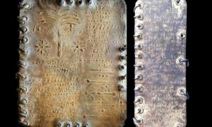 An authentic codex, left, as opposed to a modern forgery, right, which is crude by comparison and betrays all of the hallmarks of modern manufacture: not the uneven patina, which is obviously applied and not accrued by age.