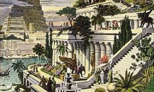 Babylon Hanging Gardens