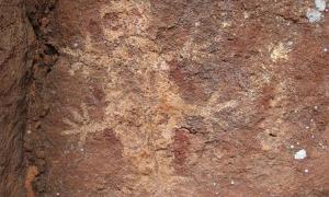 Brazil Ancient Rock