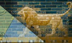 Deriv; A brickwork lion on the ancient Babylonian Ishtar's Gate and Pythagorean Proof