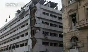 Cairo Islamic Art Museum Bombing