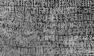 The Cataclysm of Easter Island - The Strange Rongorongo Script