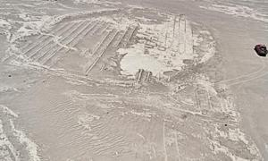 Chile Ancient Site - Google Earth