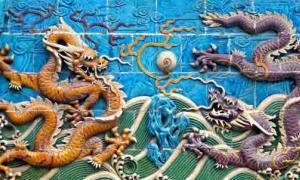 Chinese Flood Myth - Gun Hu