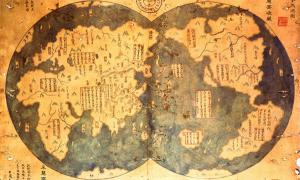 Ancient Chinese Map showing America