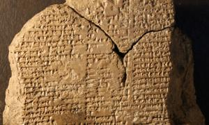 This clay tablet in inscribed with one part of the Epic of Gilgamesh. It was most likely stolen from a historical site before it was sold to a museum in Iraq