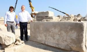 The code of laws controlling and protecting the ancient Turkish city of Laodicea's water supply were carved into this marble block.