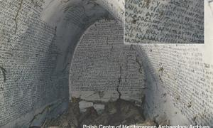 Crypt with Magical Inscriptions in Sudan