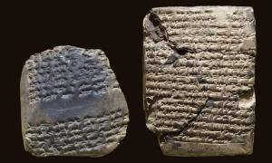 A cuneiform tablets (representative image) Source: dimamoroz / Adobe Stock
