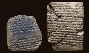 A cuneiform tablets (representative image) Source: dimamoroz / Adobe Stock