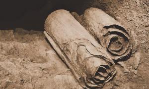 Dead Sea Scrolls sold