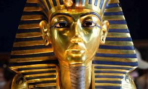 Pharaoh Mask Egypt