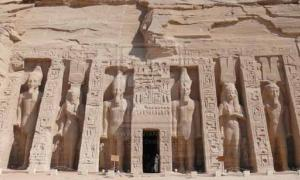 Egyptians and the beginning