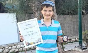 11-Year-Old Boy Finds Rare Ancient Fertility Goddess Amulet In Israel