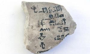 The world's first-known abecedary in ancient Egyptian hieratic script has been deciphered by a Dutch Egyptologist.