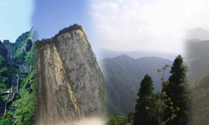 From left- Mount Tai (Public Domain), Mount Hua (CC BY 2.5), Heng Shan (CC BY-SA 3.0), and Mount Song