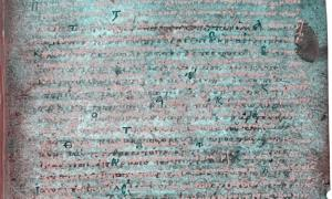 Researchers used spectral imaging to read the writing on this fragment, which details the third-century Thermopylae battle. Credit: Vienna, Austrian National Library, manuscript Hist. gr. 73, fol. 193r lower text.