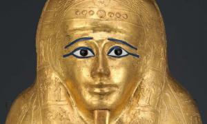 Gold coffin of Nedjemankh   Source: Metropolitan Museum of Art / CC0