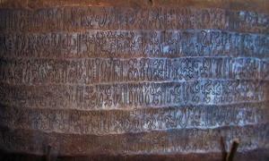 The Cataclysm of Easter Island - The Museum in Hanga Roa