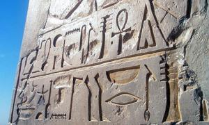 Photo of a relief-section of hieroglyphs in the great temple of Ramses II in Abu Simbel