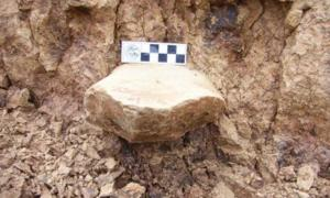 Picture taken at the site of the discovery of ancient tools in China.