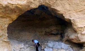 New Evidence Suggests Humans Lived in the Americas 30,000 Years Ago