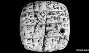 10,000 ancient Iraq Tablet